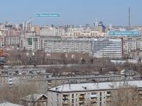 Yekaterinburg, Krestinsky st, house 46А. office building