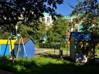 Екатеринбург, детский сад №586, Остров детства, улица Крестинского, дом 51А