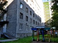 叶卡捷琳堡市, Krestinsky st, 房屋 53Б. 写字楼