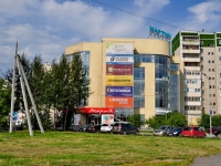 neighbour house: st. Krestinsky, house 63А. shopping center МАРТИН