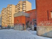 Yekaterinburg, st Krestinsky. sports club