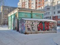 Екатеринбург, улица Крестинского, хозяйственный корпус