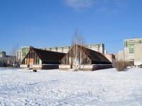 Екатеринбург, улица Крестинского, неиспользуемое здание