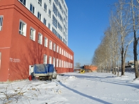 Екатеринбург, улица Крестинского, офисное здание