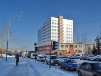 Yekaterinburg, Krestinsky st, office building