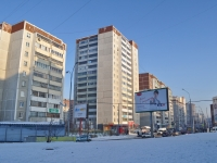 Yekaterinburg, Rodonitivaya st, house 1. Apartment house