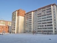 Yekaterinburg, Rodonitivaya st, house 2/1. Apartment house