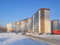 Yekaterinburg, Rodonitivaya st, house 2/2. Apartment house