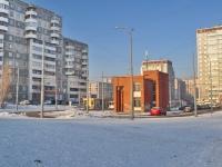 Екатеринбург, улица Родонитовая, дом 2/3. офисное здание