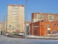 Yekaterinburg, Rodonitivaya st, house 2/3. office building