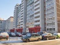Yekaterinburg, Rodonitivaya st, house 3/1. Apartment house