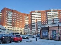 Yekaterinburg, Rodonitivaya st, house 4А. Apartment house