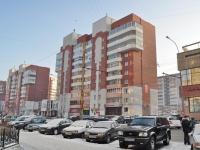 Екатеринбург, улица Родонитовая, дом 4А. многоквартирный дом