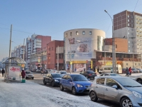 Yekaterinburg, Rodonitivaya st, house 4. shopping center