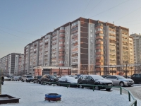 Yekaterinburg, Rodonitivaya st, house 6. Apartment house