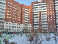 Екатеринбург, улица Родонитовая, дом 12. многоквартирный дом