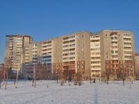 Yekaterinburg, Rodonitivaya st, house 14. Apartment house