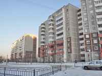 Yekaterinburg, Rodonitivaya st, house 15. Apartment house