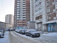 Екатеринбург, улица Родонитовая, дом 17. многоквартирный дом