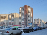 neighbour house: st. Rodonitivaya, house 17. Apartment house