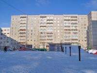 Екатеринбург, улица Родонитовая, дом 18. многоквартирный дом