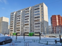 Yekaterinburg, Rodonitivaya st, house 20. Apartment house