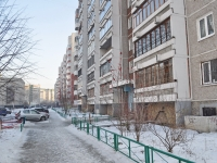 Yekaterinburg, Rodonitivaya st, house 21. Apartment house