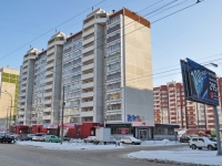 Yekaterinburg, Rodonitivaya st, house 22. Apartment house