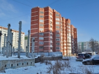 Yekaterinburg, Rodonitivaya st, house 24. Apartment house