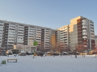Yekaterinburg, Rodonitivaya st, house 26. Apartment house