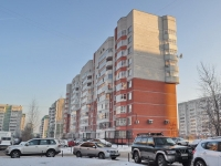 Yekaterinburg, Rodonitivaya st, house 28. Apartment house