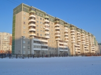 Yekaterinburg, Rodonitivaya st, house 30. Apartment house