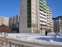 Екатеринбург, улица Родонитовая, дом 32. многоквартирный дом