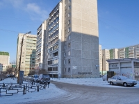 Yekaterinburg, Rodonitivaya st, house 34. Apartment house