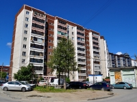 neighbour house: st. Rodonitivaya, house 2/2. Apartment house