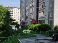 Yekaterinburg, Rodonitivaya st, house 3/2. Apartment house