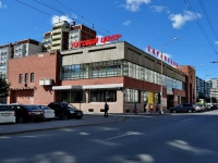 neighbour house: st. Rodonitivaya, house 4. shopping center