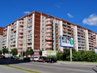 Yekaterinburg, Rodonitivaya st, house 5. Apartment house