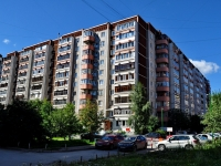 neighbour house: st. Rodonitivaya, house 6. Apartment house