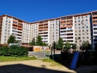 叶卡捷琳堡市, Rodonitivaya st, 房屋 8. 公寓楼