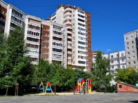 Yekaterinburg, Rodonitivaya st, house 16. Apartment house