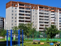neighbour house: st. Rodonitivaya, house 21. Apartment house