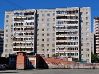neighbour house: st. Rodonitivaya, house 20. Apartment house