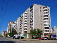 Yekaterinburg, Rodonitivaya st, house 23. Apartment house