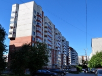 neighbour house: st. Rodonitivaya, house 23А. Apartment house