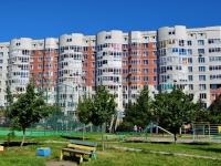 叶卡捷琳堡市, Rodonitivaya st, 房屋 23А. 公寓楼