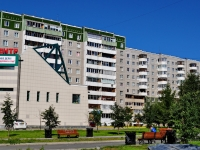 Yekaterinburg, Rodonitivaya st, house 25. Apartment house