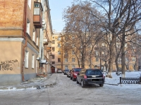 Yekaterinburg, Michurin st, house 21. Apartment house