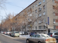 Yekaterinburg, Michurin st, house 25. Apartment house