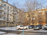Yekaterinburg, Michurin st, house 37. Apartment house